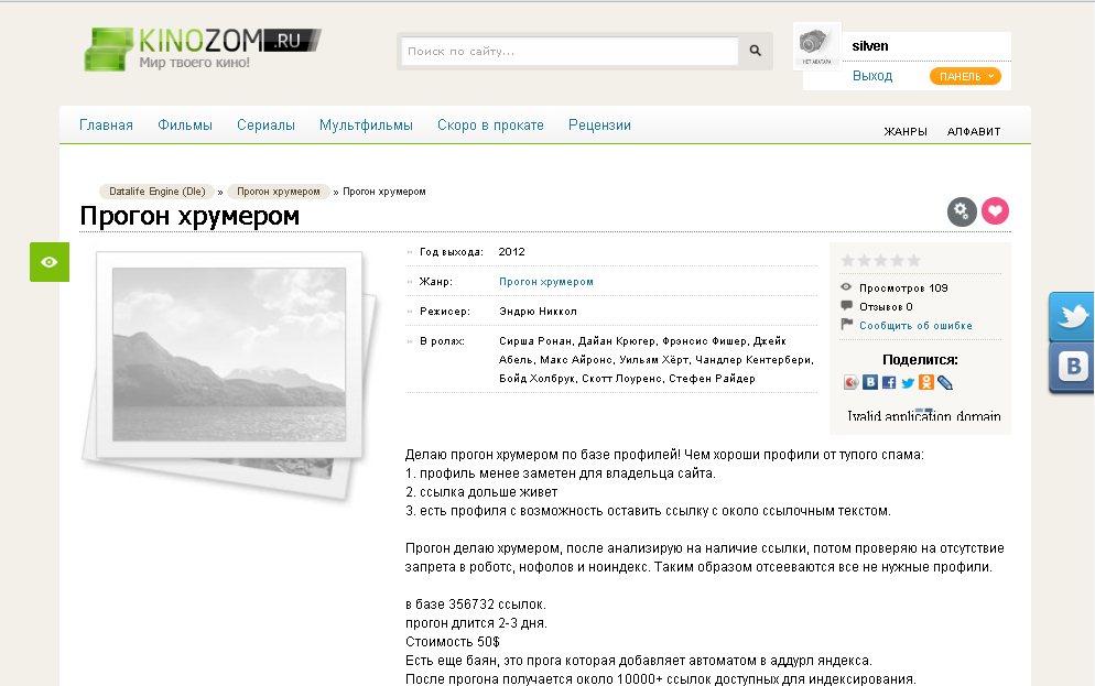 Иконки dle, бесплатные фото, обои ...: pictures11.ru/ikonki-dle.html