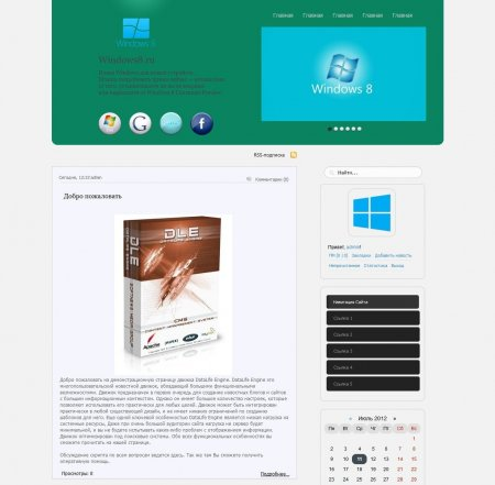 Софт шаблон Windows 8 для DLE 9.6