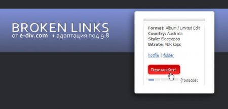 BROKENLINKS 1.0 ПОД DLE 9.8